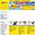 Как выглядел сайт «Евросети» в 2006 году