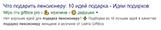 Сниппет статьи после внедрения Emoji