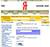 Как выглядел сайт поисковой системы «Яндекс» в 2000 году